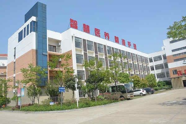 护理院.JPG